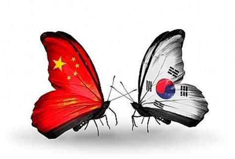 Korea essay competition